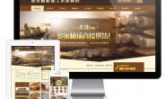eyoucms易优 木材网站 原木加工板材制造网站模板