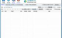 水淼·爱站数据采集器v3.8.0.0破解版
